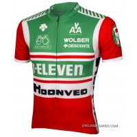 7-Eleven Pro Team Short Sleeve Cycling Jersey Tj-816-5902 For Sale